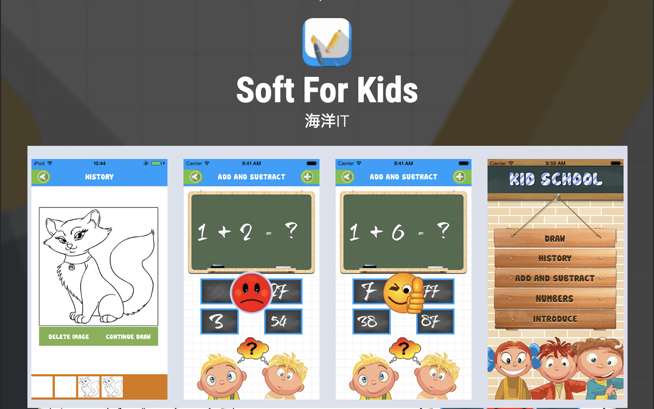 Soft for Kids